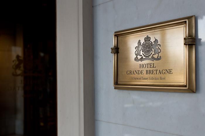 hotel_grand_bretagne_athen_10