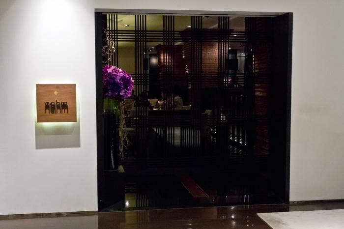 nahm_bangkok_1